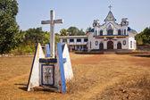 教会の正面 — ストック写真