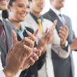 Stockfoto: Business executives applauding