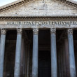 Stock Photo: Low angle view of Pantheon