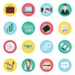 Vector Business Icons Set — Stock Vector