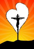 God is love — Stock Vector