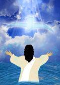 Baptism of Jesus — Stock Photo