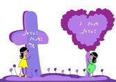 Jesus me ama — Vetor de Stock