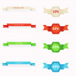 Vector de stock : Abstract ribbons