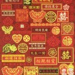 Stock Photo: Chinese Symbol Background. Chinese New Year