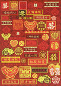 Chinese Symbol Background. Chinese New Year — Foto Stock