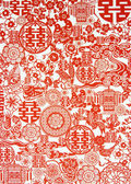 Chinese New Year Background — Stockfoto