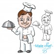 Vector illustration of a gourmet chef holding silver platter — Stock Vector