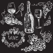 Hand drawn vector set - wine and winemaking — Stock Vector #37732031
