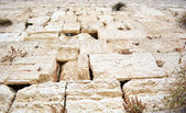 The Western Wall in Jerusalem — Stock Photo