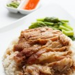 Pork leg with rice isolated on white background — Stock Photo #43863603