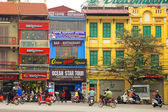 Street of Hanoi — Stock Photo