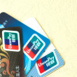 Stock Photo: Union pay credit card