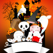 Halloween Party — Vector de stock