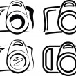 Set of camera icons — Stock Vector