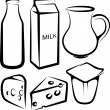 Set of dairy products — Foto de Stock