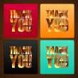 Stock Vector: Thank you buttons