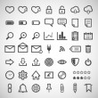 Set of web icons — Stock Vector #35135915