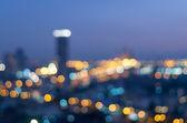 Cityscape background, Blurred Photo bokeh — Stock Photo