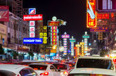 BANGKOK - DECEMBER 29: The China Town of thailand on Yaowarat Ro — Stock Photo