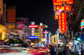 BANGKOK - DECEMBER 29: The China Town of thailand on Yaowarat Ro — Stock Photo