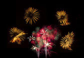 Beautiful Fireworks set of five picture for celebration — Stock Photo