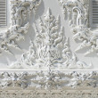 Stock Photo: Architecture around windows of Wat Rong Khun, Chiangrai nort
