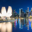 Singapore city skyline på twilight time — Stockfoto #46026791