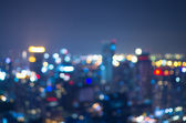 Cityscape bokeh, Blurred Photo, cityscape at twilight time — Stock Photo