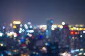 Cityscape bokeh, Blurred Photo, cityscape at twilight time — Stock Photo