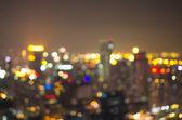 Paysage urbain bokeh, photo floue, paysage urbain au crépuscule du temps — Photo