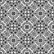 Seamless romantic pattern — Image vectorielle