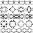 Set decorative design elements — Stock Vector