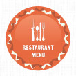Restaurant Menu Card vintage — Stock Vector