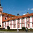 Stock Photo: Pilgrimage Church