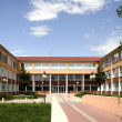 The new building of elementary school in Litovel — Stock Photo