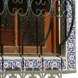 Stock Photo: Decorative window grilles