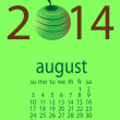 Stock Vector: Simple 2014 Calendar