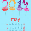 Simple 2014 Calendar — Stock Vector #36175931