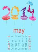 календарь простой 2014 — Cтоковый вектор