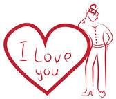 爱,女人剪影。矢量图 — 图库矢量图片