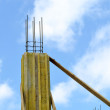 Stock Photo: Construction detail reinforcement