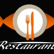 Logo for fish restaurant — Stock Vector