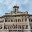 Montecitorio Palace, Rome, Italy — Stock Photo