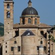 Stock Photo: Bell tower and dome of cathedral of Urbino, Marche, Italy