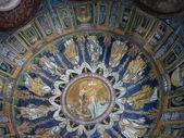 Italy, Ravenna, interior of Neonian Baptistery — Stock Photo