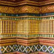 Art and decoration in Thailand temple — Stock Photo