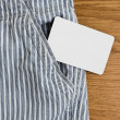 Pocket with a credit card or calling card or name card — Stock Photo
