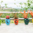 Welcome word made from Jardiniere — Stock Photo