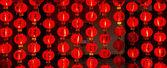 Lanterna di carta rossa di notte — Foto Stock